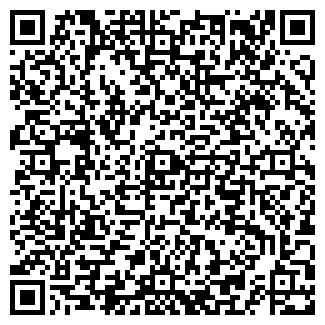 QR-код с контактной информацией организации ВАЮРМИС