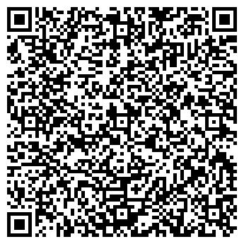 QR-код с контактной информацией организации ВЫСОТСКАЯ Н,В.