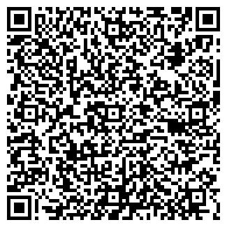 QR-код с контактной информацией организации КИДУС-С