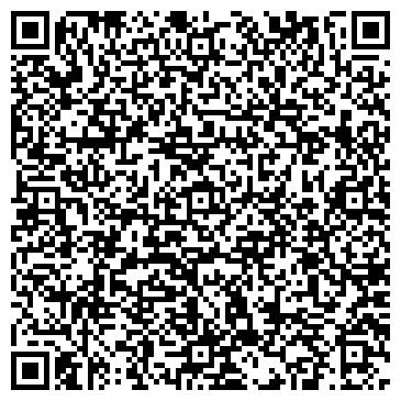 QR-код с контактной информацией организации Ателье-салон «Revzon»