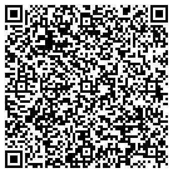 QR-код с контактной информацией организации КОНЦЕССИОНЕР-СЕРВИС