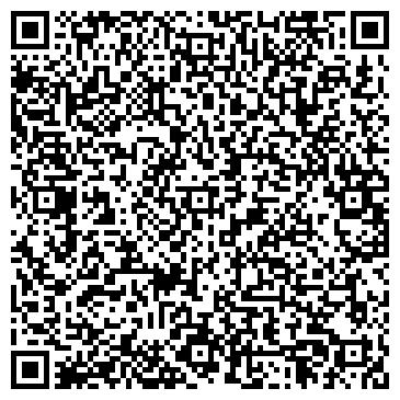 QR-код с контактной информацией организации ХИМЧИСТКА - ПРИЕМНЫЙ ПУНКТ