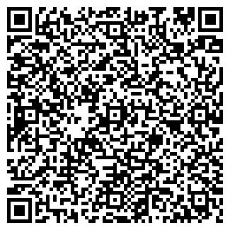 QR-код с контактной информацией организации АЙГЕР ТОО