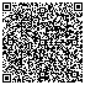 QR-код с контактной информацией организации ДСК-4 НЕВСКОЕ