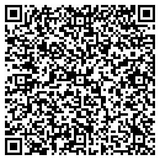 QR-код с контактной информацией организации О. К.-2, ООО