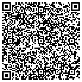 QR-код с контактной информацией организации PROДВИЖЕНИЕ