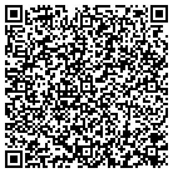 QR-код с контактной информацией организации КОПИ-ЦЕНТР НА БАССЕЙНОЙ