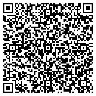 QR-код с контактной информацией организации АВСПАРК