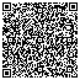 QR-код с контактной информацией организации АСКА, ООО