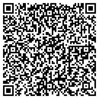 QR-код с контактной информацией организации АЙГЕРИМ-3 ТОО