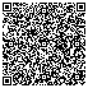 QR-код с контактной информацией организации ТЕКТОН ЛТД ФИРМА