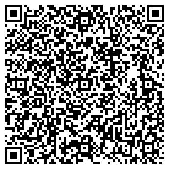 QR-код с контактной информацией организации ВЫПУСКНЫЕ АЛЬБОМЫ