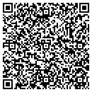 QR-код с контактной информацией организации ПЕНАТЕХ