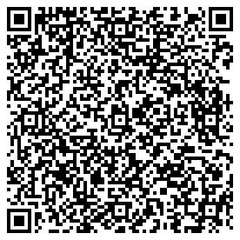 QR-код с контактной информацией организации РЕГЕНТ СПБ, ООО