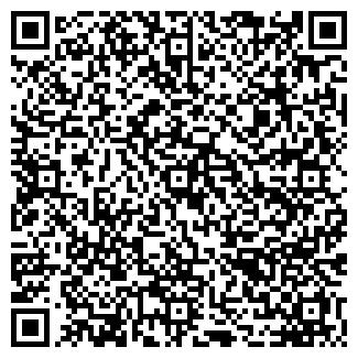 QR-код с контактной информацией организации БАРБЕКЮ