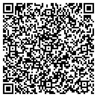 QR-код с контактной информацией организации АЙДОС ТОРГОВЫЙ ДОМ ТОО