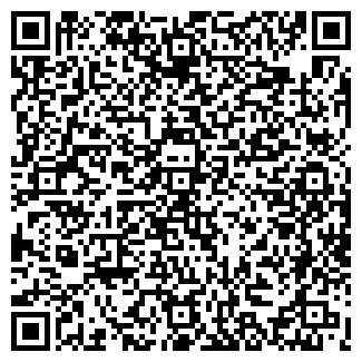 QR-код с контактной информацией организации НИМАЛС