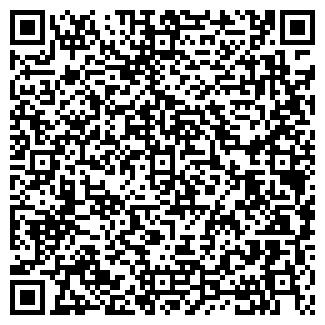 QR-код с контактной информацией организации АЙДЫН ЛТД ТОО