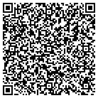 QR-код с контактной информацией организации ПОРТАЛ РЕСТАВРАТОР