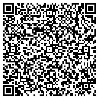 QR-код с контактной информацией организации ГАЛАКТИКА-М