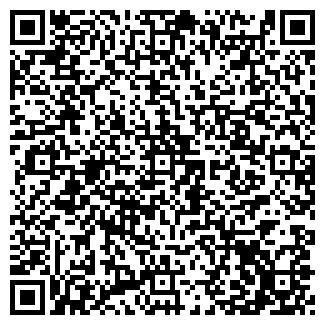 QR-код с контактной информацией организации АЙМЕКО ТОО