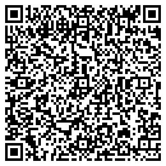 QR-код с контактной информацией организации РЕФРО
