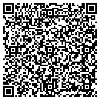 QR-код с контактной информацией организации БИЛЛ, ООО