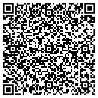 QR-код с контактной информацией организации АЙНЕТ ТОО