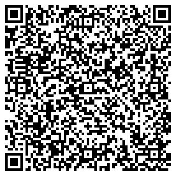 QR-код с контактной информацией организации МАСТЕР-КОМПЛЕКС