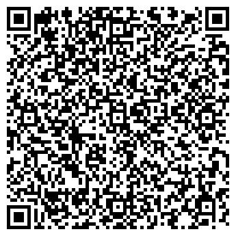 QR-код с контактной информацией организации МЕХАНА, ООО