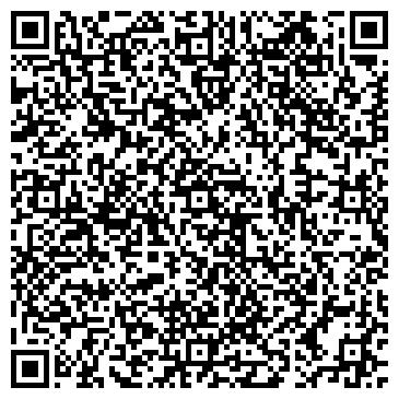 QR-код с контактной информацией организации САЛОН СВАДЕБНОЙ МОДЫ