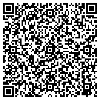 QR-код с контактной информацией организации АЙСЕАС ТОО