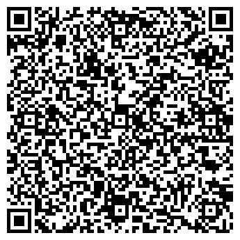 QR-код с контактной информацией организации ТРИУМФ СВАДЕБНЫЙ САЛОН