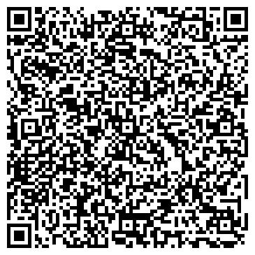 QR-код с контактной информацией организации ИНТРО МЕДИА РЕКЛАМНАЯ КОМПАНИЯ