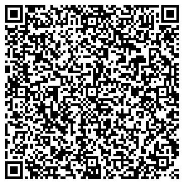 QR-код с контактной информацией организации ГОЛЛИВУДСКИЕ ФОТОГРАФИИ