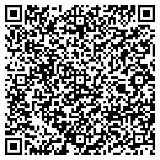 QR-код с контактной информацией организации ДРАФТ