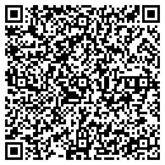 QR-код с контактной информацией организации ЗЕМЛЯ, ООО