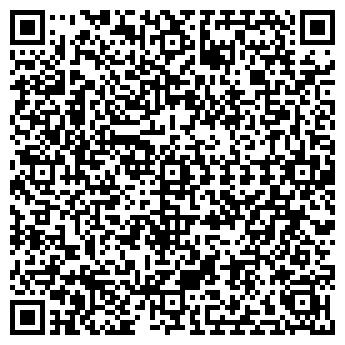 QR-код с контактной информацией организации АЙСЕЛЬ КОСМЕТИКС ОАО