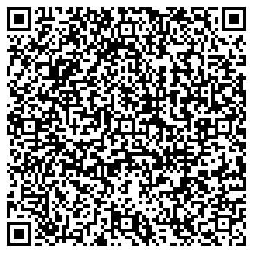 """QR-код с контактной информацией организации ИП """"НАТАША"""" ДОМ БЫТА"""