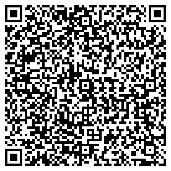 QR-код с контактной информацией организации ОРИГОН, ООО