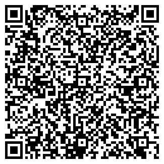 QR-код с контактной информацией организации UNICLEAN