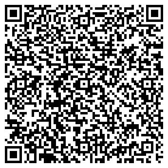 QR-код с контактной информацией организации ДЕ ЛЮКС ЛАЙН