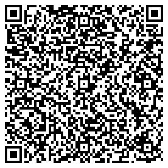 QR-код с контактной информацией организации ОМС-ОФИС КЛИНИНГ, ООО