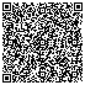 QR-код с контактной информацией организации РОСПЕТРОКЛИНИНГ