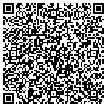 QR-код с контактной информацией организации ЦЭОН, ООО
