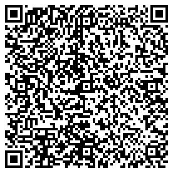 QR-код с контактной информацией организации A FOREIGN AFFAIR