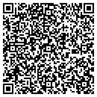 QR-код с контактной информацией организации ГРИЛЬЛЕНД