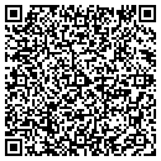 QR-код с контактной информацией организации ГРОМОВСКОЕ