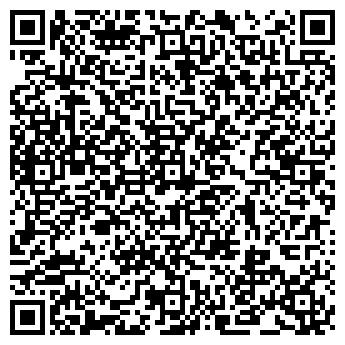 QR-код с контактной информацией организации РЕКВИЕМ РИТУАЛЬНЫЙ ФОНД