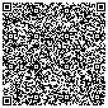 QR-код с контактной информацией организации СЕКТОР ПО РЕГИСТРАЦИИ СМЕРТИ № 2 (КИРОВСКИЙ, КРАСНОСЕЛЬСКИЙ, МОСКОВСКИЙ, ФРУНЗЕНСКИЙ РАЙОНЫ)